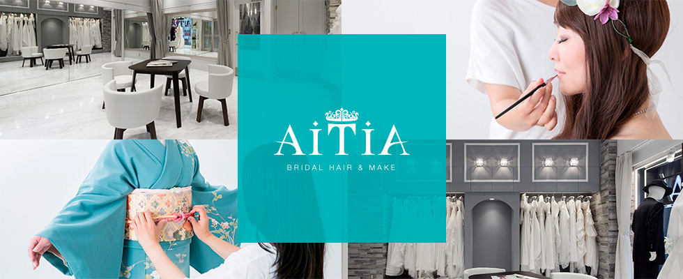 Aitia Bridal Hair & Make